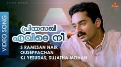Watch Popular Malayalam Song Music Video - 'Priyasakhi Evide Nee' From Movie 'Kayyethum Doorathu' Starring Fahadh Faasil And Nikitha