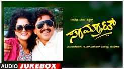 Check Out Popular Kannada Music Audio Song Jukebox Of 'Samrat' Featuring Vishnuvardhan And Soumya Kulkarni