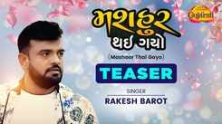 Check Out Latest Gujarati Song Music Video - 'Mashoor Thai Gayo' (Teaser) Sung By Rakesh Barot
