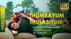 Check Out Popular Malayalam Song Music Video - 'Thumbayum Thulasiyum' From Movie 'Megham' Starring Mammootty, Dileep and Priya Gill