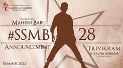SSMB28 - Official Announcement