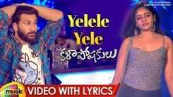 Watch Latest Telugu Official Lyical Video Song 'Yelele Yele' From Movie 'Kalaposhakulu' Starring Vishva Karthikeya And Deepa Umapathi