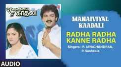 Manaiviyal Kaadali | Song - Radha Radha Kanne Radha (Audio)