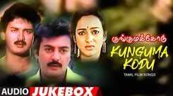 Listen To Popular Tamil Music Audio Songs Jukebox Of 'Kunguma Kodu' Starring Mohan And Suresh