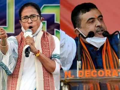Mamata vs Suvendu: All eyes on Nandigram as the count is underway in West Bengal | India News