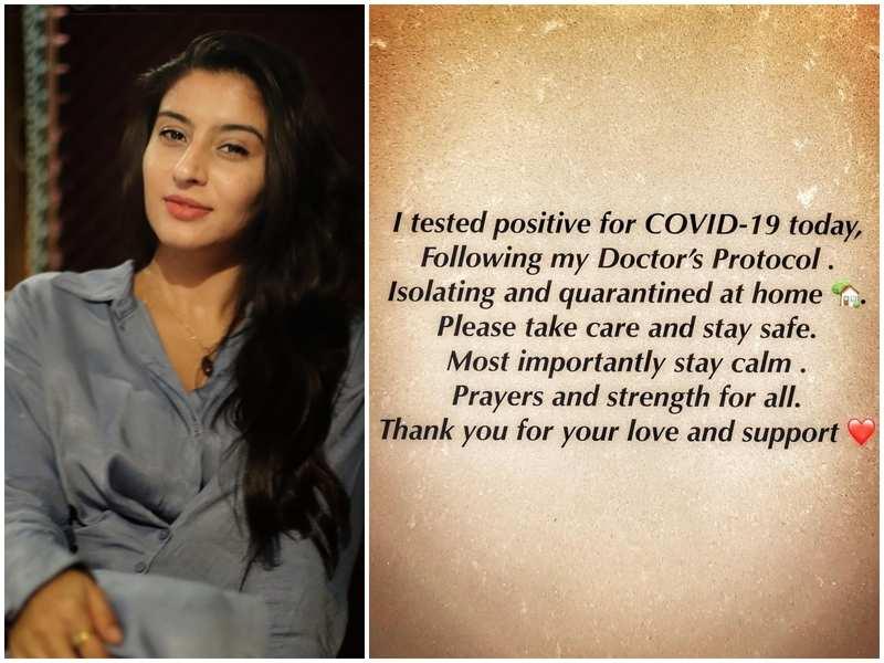 'Kumkum Bhagya' actress Ashlesha Savant tests Covid positive