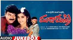 Check Out Popular Telugu Music Audio Songs Jukebox From Movie 'Muta Mestri' Starring Chiranjeevi And Meena
