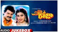 Listen To Popular Telugu Music Audio Songs Jukebox From Movie 'Pokiri Raja' Starring Venkatesh And Roja