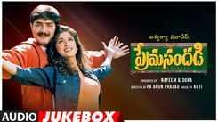 Check Out Popular Telugu Music Audio Songs Jukebox From Movie 'Prema Sandadi' Starring Srikanth And Anjala Zhaveri