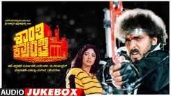 Listen To Popular Kannada Music Audio Song Jukebox Of 'Shanthi Kranthi' Featuring V Ravichandran And Juhi Chawla