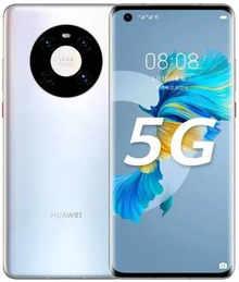 Huawei Mate 60E