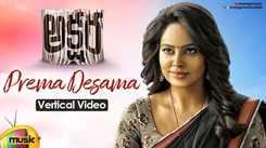 Watch Latest Telugu Vertical Video Song 'Prema Desama' From Movie 'Akshara' Starring Nandita Swetha