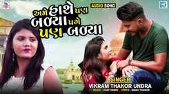 Listen To Latest Gujarati Music Audio Song - 'Ame Hathe Pan Balya Page Pan Balya' Sung By Vikram Thakor Undra
