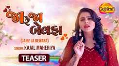 Watch Latest Gujarati Song Music Video - 'Ja Re Ja Bewafa' (Teaser) Sung By Kajal Maheriya