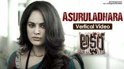 Watch Latest Telugu Vertical Video Song 'Asuruladhara' From Movie 'Akshara' Starring Nandita Swetha And Shakalaka Shankar