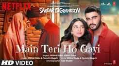 Sardar Ka Grandson | Song - Main Teri Ho Gayi