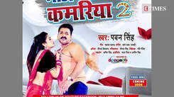 Pawan Singh drops a new dance number 'Mitha Mitha Bathe Kamariya 2'