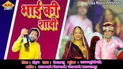 Watch New Haryanvi Song Music Video - 'Bhai Ki Barat' Sung By Ankush