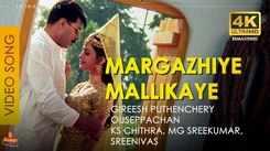Check Out Popular Malayalam Music Video Song - 'Margazhiye Mallikaye' From Movie 'Megham' Starring Mammootty And Priya Gill