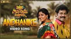 Telugu Song 2021: Latest Telugu Video Song 'Andhanike' from 'Battala Ramaswamy Biopikku' Ft. Altaf Hassan And Shanthi Rao