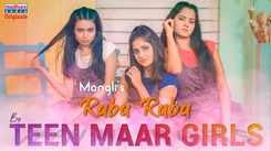 Telugu Gana Video Song: Latest Telugu Song 'Raba Raba' Sung by Mangli