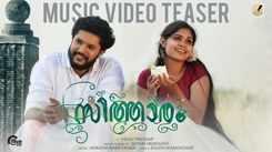 Watch Latest Malayalam Song Music Video - 'Sitharam' (Teaser) Sung By Vidhu Prathap