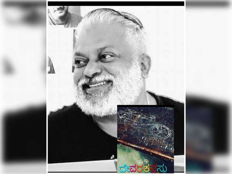 Debutant director Suresh Lakkoor's children's film heads to Cannes Film Festival