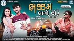 Watch Latest Gujarati Song Music Video - 'Bhakkam Lago Chho' Sung By Mahesh Vanjara