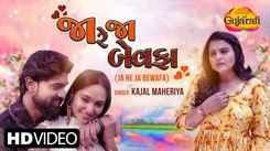 Check Out Latest Gujarati Song Music Video - 'Ja Re Ja Bewafa' Sung By Kajal Maheriya