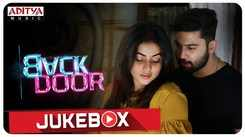 Check Out Popular Telugu Music Audio Songs Jukebox From Movie 'Back Door' Starring Chiranjeevi And Meena