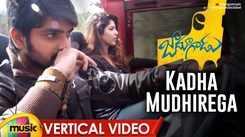 Watch Popular Telugu Vertical Video Song 'Kadha Mudhirega' From Movie 'Jadoogadu' Starring Naga Shaurya And Sonarika Bhadoria