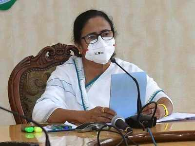 Bengal Government does not even have 24 hours and they are sending teams, says Mamata   India News