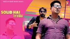 Haryanvi Gana 2021: Latest Haryanvi Song 'Solid Hai Tera Bhai' Sung by Krishan Madha