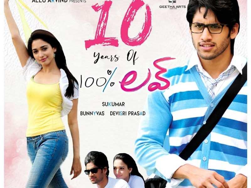 #10Yearsfor100%Love: Filmmakers celebrate Naga Chaitanya and Tamannaah's romantic entertainer