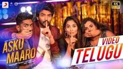 Telugu Video Song: Latest Telugu Song 'Asku Maaro' Sung by Dharan Kumar and K. Sivaangi Featuring Kavin and Teju Ashwini