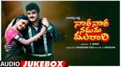 Check Out Popular Telugu Music Audio Songs Jukebox From Movie 'Naari Naari Naduma Murari' Starring Nandamuri Balakrishna And Shobana