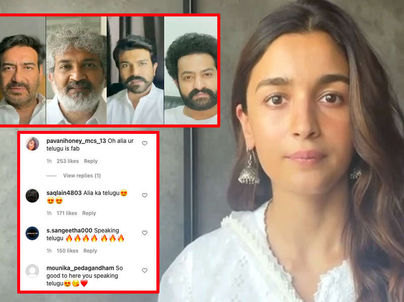 Alia Bhatt urges all to get vaccinated in Telugu with team 'RRR' and fans just can't stop praising her fluency