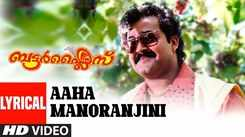 Watch Popular Malayalam Lyrical Video Song - 'Aaha Manoranjini' From Movie 'Butterflies' Starring Mohanlal
