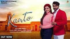 Check Out Latest Haryanvi Song Music Video - 'Kanto' Sung By Amit Dhull