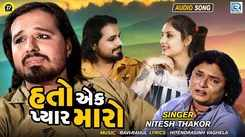 Check Out Popular Gujarati Music Audio Song - 'Hato Ek Pyar Maro' Sung By Nitesh Thakor