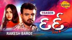 Watch Latest Gujarati Song Music Video - 'Dard' (Teaser) Sung By Rakesh Barot