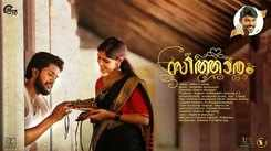 Check Out New Malayalam Song Music Video - 'Sitharam' (Teaser) Sung By Vidhu Prathap