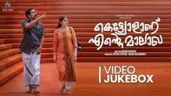 Watch Latest Malayalam Video Songs Jukebox From Movie 'Kettiyolaanu Ente Malakha' Starring Asif Ali