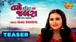 Watch Latest Gujarati Song Music Video - 'Tame Bov Jabara' (Teaser) Sung By Kajal Maheriya