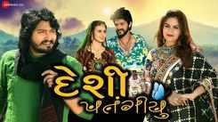 Check Out Latest Gujarati Song Music Video - 'Desi Patangiyu' Sung By Vinay Nayak And Divya Chaudhary