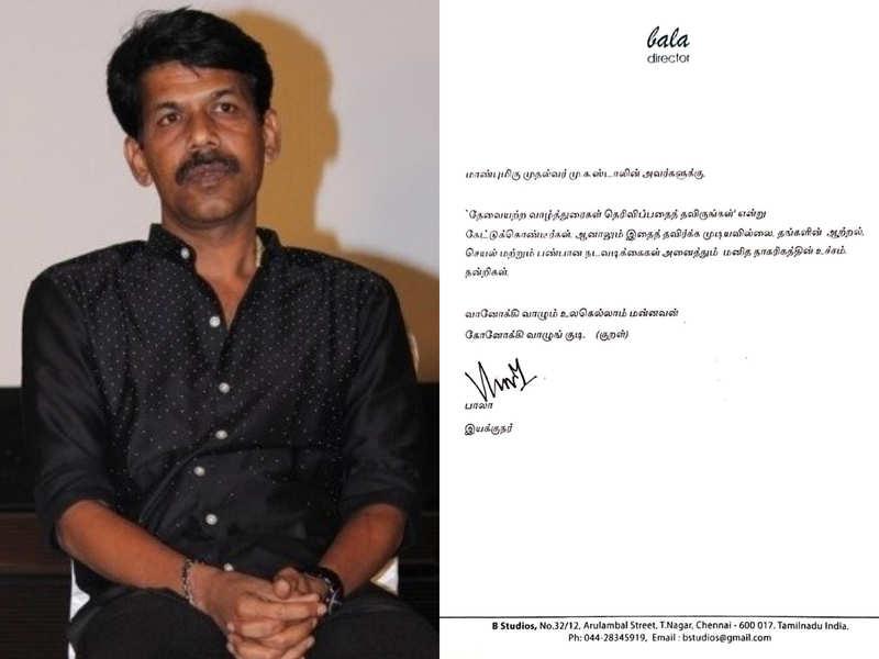 Director Bala makes his debuts on social media