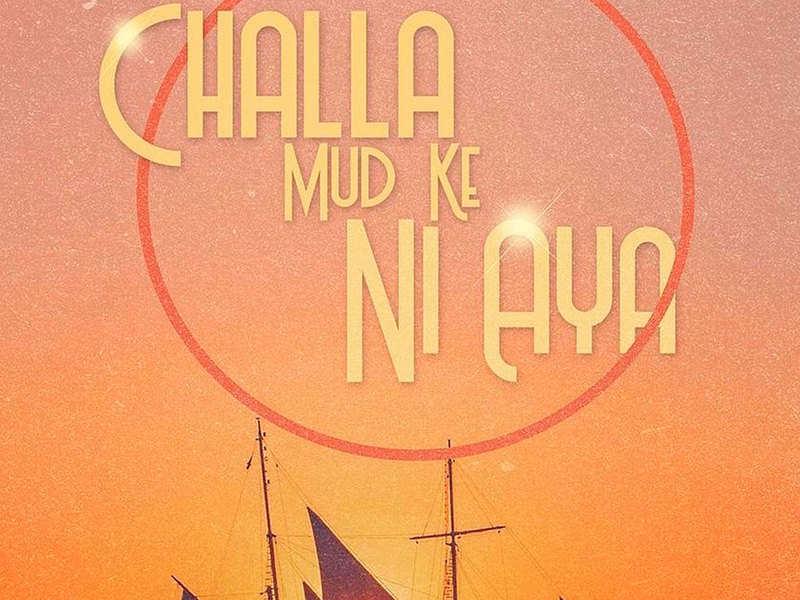 Challa Mud Ke Ni Aya: Amberdeep Singh announces his next movie