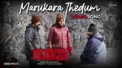 Malayalam Song 2021: Latest  Malayalam Video Song 'Marukara Thedum' from 'Nayattu' Ft. Kunchacko Boban