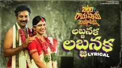 Check Out Latest Telugu Song Official Lyrical Video - 'Labjanaka Labjanaka' From Movie 'Battala Ramaswamy Biopikku' Starring Altaf Hassan And Shanthi Rao