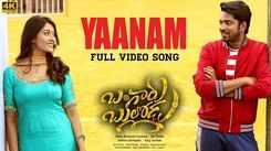 Bangaru Bullodu | Song - Yaanam